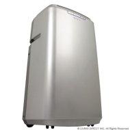 EdgeStar Server Room 14,000 BTU Dual Hose Portable Air Conditioner