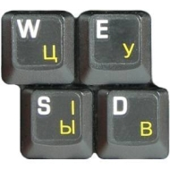 Ukrainian Russian Laminated QWERTY Transparent Keyboard Stickers for All PC & Laptops with Yellow Lettering