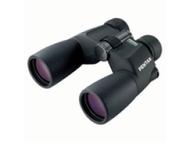 Pentax PCF WP II - binoculars 10 x 50