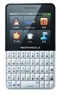 Motorola MOTOKEY XT EX118 / EX119 / EX223
