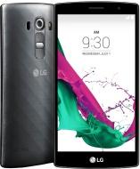 LG G4 Beat / LG G4s / LG H735