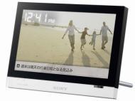 Sony VAIO VGF-CP1E