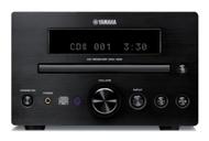Yamaha CRX-330