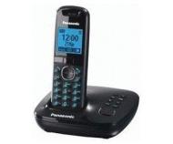 Panasonic KX-TG5521