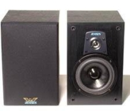 "Jensen C-JR 5 1/2"" 2-Way Bookshelf Speakers(Pair)"