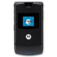 Motorola RAZR V3a