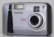 Toshiba PDR-M81