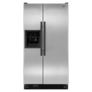 25.1 cu. ft. Side-by-Side Refrigerator w/ PUR Water Filtration - 5894