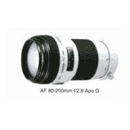 Minolta - 80-200mm HS f/2.8 G telephoto zoom lens