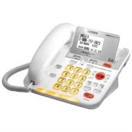 Uniden D3098 telephone