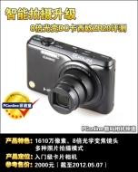 Canon ZR20 Digital Camcorder