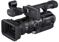 Sony HVR-Z1P
