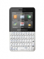 Motorola Unlocked Cell Phones Motorola EX119 Unlocked GSM Cell Phone -
