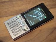 Asko T700