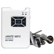 Dane-Elec zMate USB MP3 Player with SD-MMC Slot (White)