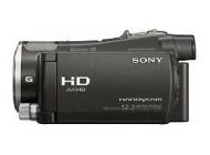 Sony HDR-CX690E