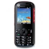 Motorola VE440