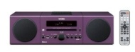 Yamaha MCR-B142PU Desktop Audio Bluetooth System (Purple)