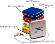 Inflight Power Recharger