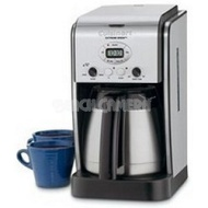 Cuisinart DCC-2750 Extreme Brew 10-Cup Thermal Programmable Coffeemaker