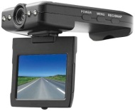 "Sharper Image 2.4"" Overhead Video Monitor"