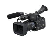 Sony HVR-Z7 / Z7E / Z7U