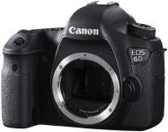 Canon EF telezoomobjektiv - 70 mm - 300 mm