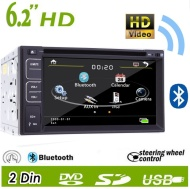 """Eonon M1 + A0118 Backup Cam - In-Dash 6.2"""" LCD Touch Screen / 2-DIN / DVD / GPS Navigation (Does not include GPS Map)"""
