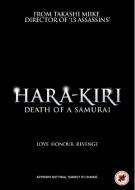 Hara-Kiri: Death Of A Samurai [BLU-RAY]