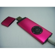 GadgetinBox™ 4GB World Thinest MP3 Player (Pink)