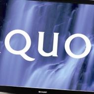 "Sharp Aquos LC-XL8 Series LCD TV (32"", 37"")"
