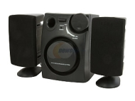 DCT Factory SPK-1050B 650 Watts (P.M.P.O) 2.1 Black 3-Piece Power Subwoofer System