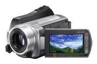Sony DCR SR 220