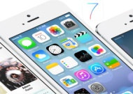 Apple iOS 7 beta