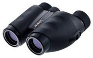 Nikon Travelite EX - Binoculars 9 x 25 - fogproof, waterproof - porro