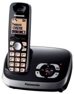 Panasonic KX-TG6521GB Schnurlostelefon mit Anrufbeantworter schwarz