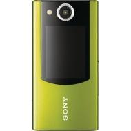 Sony MHS-FS2