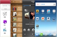 Baidu's Yi OS Android alternative scrutinized