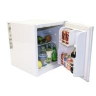 Galaxy 1.7 cu. ft. Compact Refrigerator