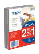 Serveur d'Impression Epson EpsonNet