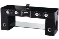 Akai AISS010 all-in-one home theatre system