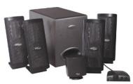 Monsoon MH-505 6-Piece Surround Sound Speaker System
