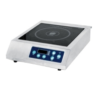 United Commercial Induction Cooker