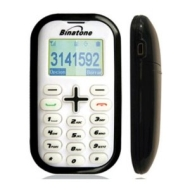 Binatone Mimo Credit Sized Sim Free Mobile Phone - Black / Cream