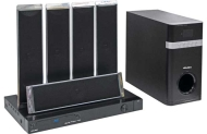 Bush 5.1 100W Blu-ray Home Cinema Kit