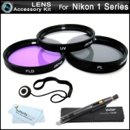 40.5mm Filter Kit For Nikon 1 J1, Nikon 1 V1, Nikon 1 J2 Mirrorless Digital Camera(That Use 10-30mm, 30-110mm, 10mm Lenses) Includes 40.5mm Multi-Coat