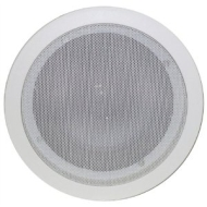 White High Quality 8 Ohms 50W Moisture Resistant Speakers For Use In Shower Rooms, Bathrooms etc. Sold Individually