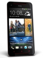 HTC Butterfly Glossy Brown ohne Branding