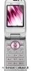Sony Ericsson Z750