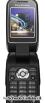 Sony Ericsson Z710